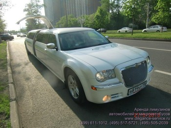 Аренда автомобиля Chrysler 300C арт. 93819 с водителем 1
