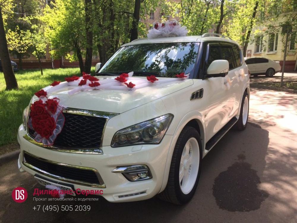 Аренда автомобиля на свадьбу недорого