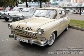 Аренда автомобиля ГАЗ-21 Волга  с водителем