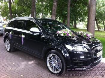 Аренда автомобиля Audi Q7  с водителем