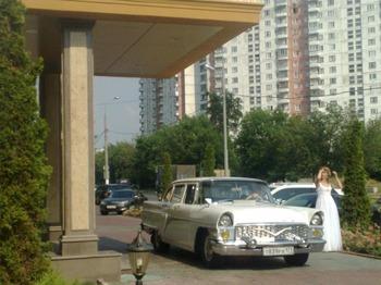 Аренда автомобиля Чайка ГАЗ  13   с водителем 4