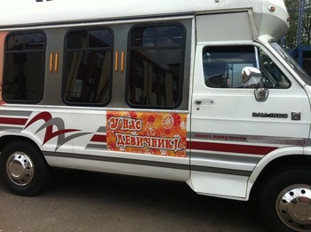 Аренда автомобиля  Party Bus Dodge Liberty с водителем 4