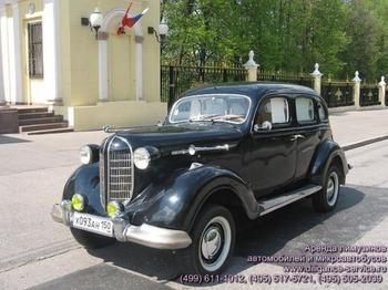 Аренда автомобиля De Soto 1939г.  с водителем