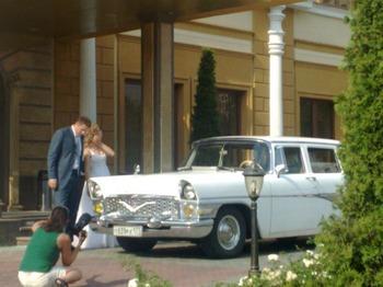 Аренда автомобиля Чайка ГАЗ  13   с водителем