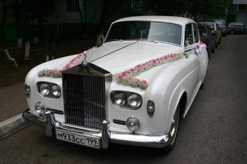 Аренда автомобиля Rolls-Royce Silver Cloud III  с водителем