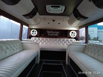 Аренда автомобиля Party Bus Gold с водителем 0