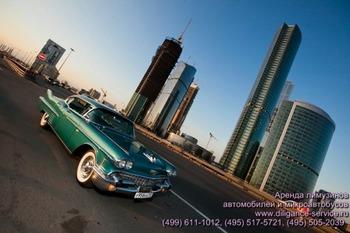 Аренда автомобиля Cadillac De Ville  с водителем