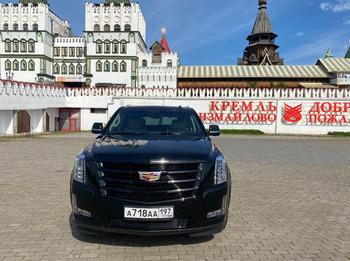 Аренда автомобиля Cadillac Escalade IV с водителем 3