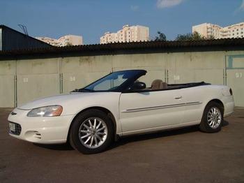 Аренда автомобиля Chrysler Sebring Cabrio белый  с водителем
