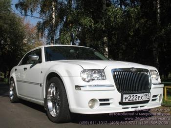 Аренда автомобиля Chrysler 300C  с водителем 0