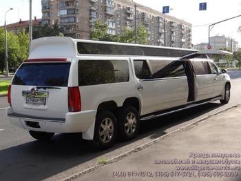 Аренда автомобиля Cadillac Escalade III  с водителем 8