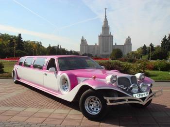 Аренда автомобиля Excalibur Бело-Розовый  с водителем