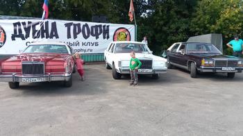 Аренда автомобиля   Lincoln Mark IV купе с водителем 7