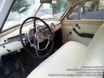 Аренда автомобиля ЗИМ белый  с водителем 0