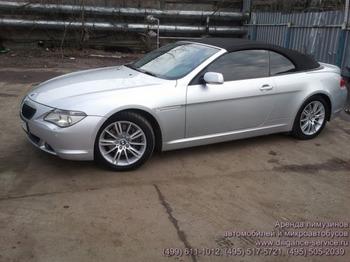 Аренда автомобиля BMW 6-серия  с водителем 1