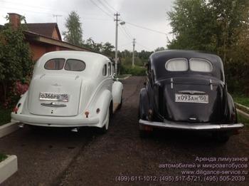 Аренда автомобиля De Soto 1939г.  с водителем 0