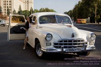 Аренда автомобиля ЗИМ белый  с водителем