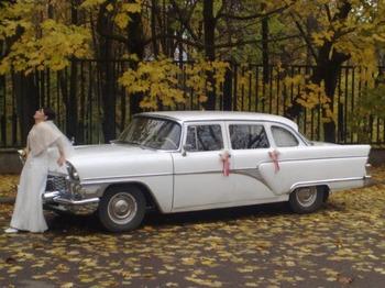 Аренда автомобиля Газ 13А с водителем