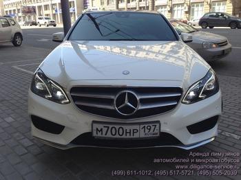 Аренда автомобиля Mercedes-Benz E212  с водителем 3