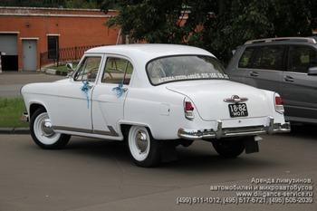 Аренда автомобиля ГАЗ-21 Волга  с водителем 0
