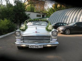 Аренда автомобиля ГАЗ-21 кабриолет  с водителем 7