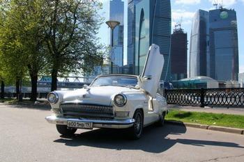 Аренда автомобиля ГАЗ-21 кабриолет  с водителем