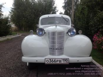 Аренда автомобиля De Soto 1939г.  с водителем 4