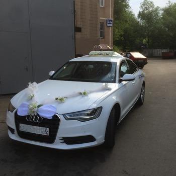 Аренда автомобиля Audi А6  с водителем 4