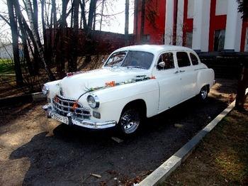 Аренда автомобиля ЗИМ белый  с водителем 1