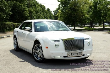 Аренда автомобиля Chrysler RR . с водителем 0
