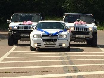 Аренда автомобиля Hummer H2 (белый) с водителем 0