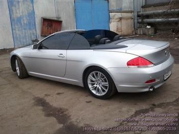 Аренда автомобиля BMW 6-серия  с водителем