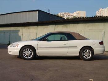 Аренда автомобиля Chrysler Sebring Cabrio белый  с водителем 0