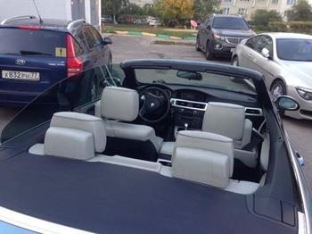 Аренда автомобиля BMW 320 с водителем 2