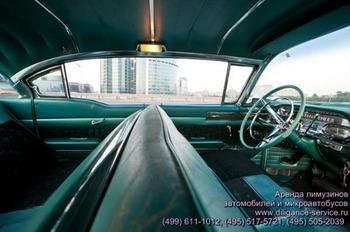 Аренда автомобиля Cadillac De Ville  с водителем 2