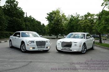 Аренда автомобиля Chrysler RR . с водителем 3