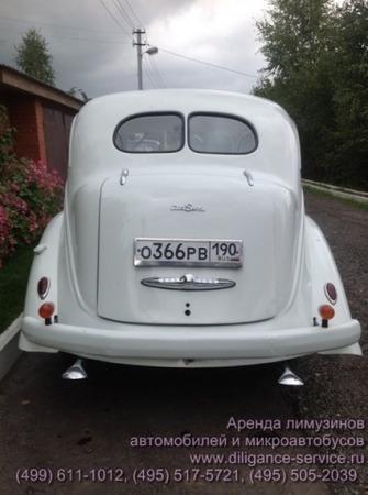 Аренда автомобиля De Soto 1939г.  с водителем 3